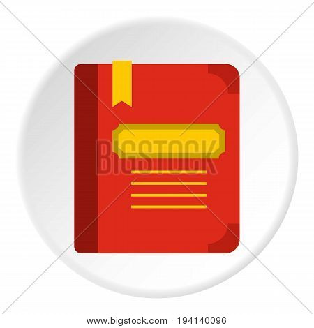 Tutorial with bookmark icon in flat circle isolated vector illustration for web