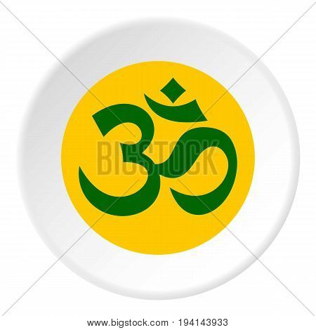 Om sign icon in flat circle isolated vector illustration for web