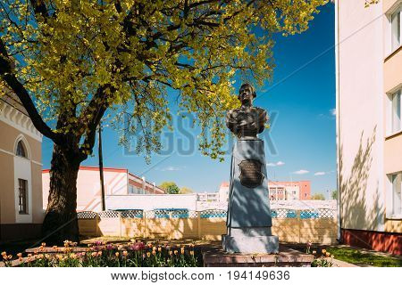 Chachersk, Belarus - May 14, 2017: Chachersk Belarus. Monument To Count Zakhar Chernyshov Or Tchernyshov 1722-1784 Best Known For The 1760 Raid On Berlin Rose To Become Minister Of War To The Empress Catherine The Great Of Russia