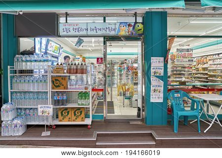 SEOUL, SOUTH KOREA - CIRCA MAY, 2017: a GS25 convenience store in Seoul. GS25 is a convenience store brand in South Korea.