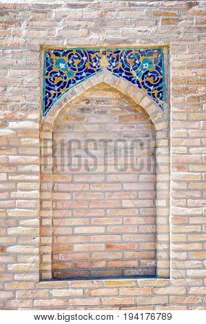 Window In The Wall, Bukhara