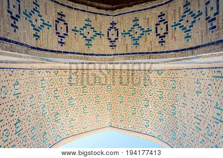 Arch With Tiles, Bukhara