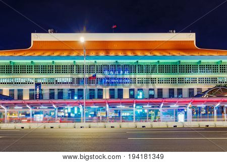 TAIPEI TAIWAN - MAY 27: This is a night view of th exterior architecture of Taipei Main Station which is situated in the downtown area of the city on May 27 2017 in Taipei