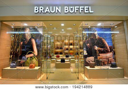 Braun Buffel Entrance Store