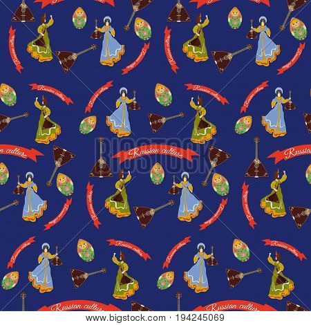 Vector seamless pattern with russian culture flat style design symbols. Matryoshka russian doll, balalaika folk musical instrument and cute girls in traditional clothing dancing with balalaika.