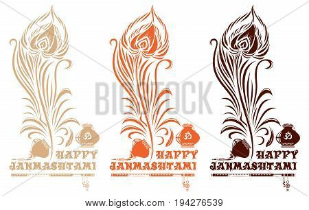 Multi-colored logo icons set for Krishna birthday. Vector illustration with peacock feather, pots, flute and lettering - Happy Janmasthami