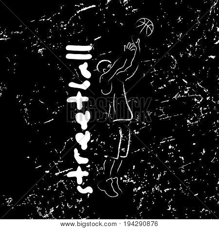 Abstract basketball and streetball poster. vector illustration