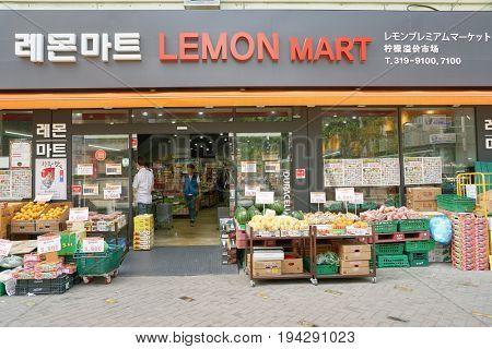 SEOUL, SOUTH KOREA - CIRCA JUNE, 2017: Lemon Mart store in Seoul.
