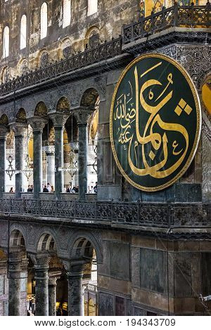Istanbul, Turkey - may 7, 2017: Interior of Hagia Sophia in Istanbul, Turkey - greatest monument of Byzantine Culture.