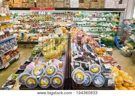 SEOUL, SOUTH KOREA - CIRCA JUNE, 2017: inside Lemon Mart store in Seoul.