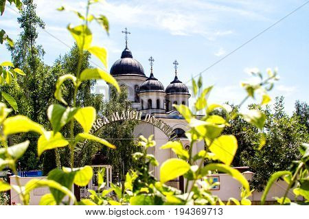 Picture shows the building of the church. The city of Chisinau Moldova.