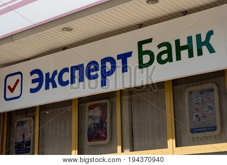 Voronezh, Russia - May 01, 2017: A signboard of the bank