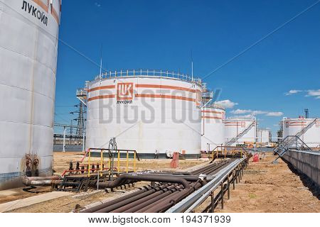 VOLGOGRAD - JULY 6: Tank farm for storage of various petroleum products with logo company LUKOIL. July 6 2017 in Volgograd Russia.