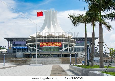 Nanning, China - June 9, 2017: Guangxi International Convention And Exhibition Center In Nanning, Gu