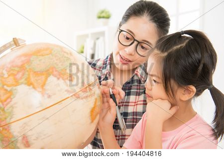 Preschool Teacher Teaching Cute Girl