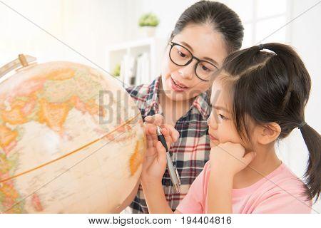 Preschool Teacher Teaching Cute Girl