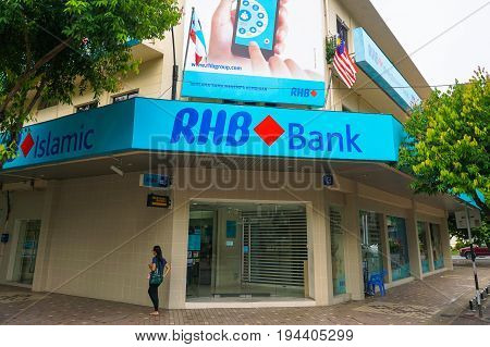 Kota Kinabalu,Sabah-June 17,2017:RHB Bank Berhad,Kota Kinabalu branch building in Kota Kinabalu,Sabah,Malaysia.It's the fourth largest fully integrated financial services group in Malaysia,
