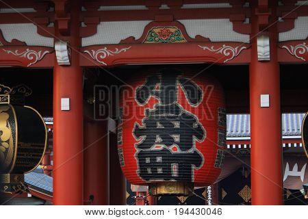 Giant lantern of Kaminari gate at Sensoji temple Asakusa, Japan. Shinto Buddhism influence art in Japan attraction landmark.