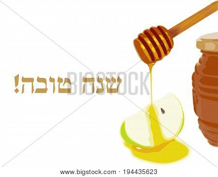 Vector illustration - 'Happy New Year' (Hebrew) Rosh Hashana greeting card with apple and honey