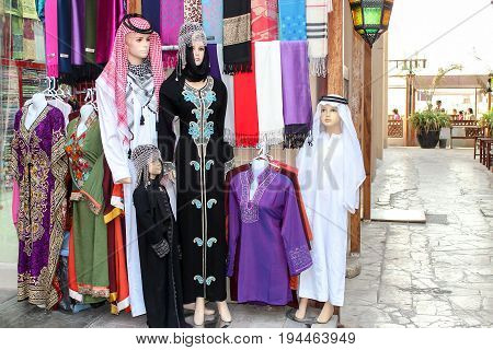National Arab Clothing For The Whole Family On Mannequins. The Market In Dubai, United Arab Emirates