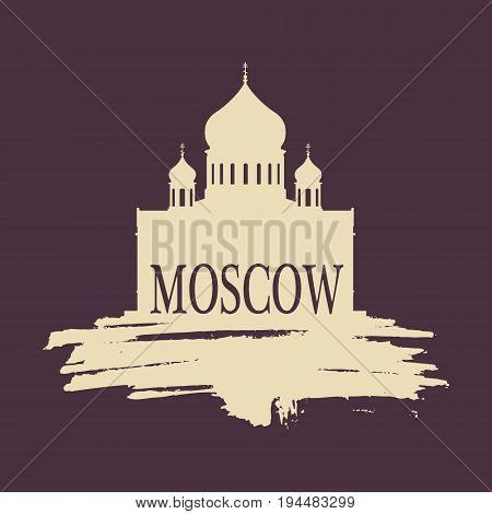 Cathedral of Christ the Savior in Moscow. Simple silhouette on grunge brush. City name text