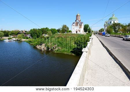 The view on building of organ music and Ros river Bila Tserkva Ukraine