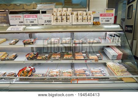 SEOUL, SOUTH KOREA - CIRCA MAY, 2017: food on display at Lotte Mart in Seoul. Lotte Mart is an east Asian hypermarket that sells a variety of groceries, clothing, toys, electronics, and other goods.