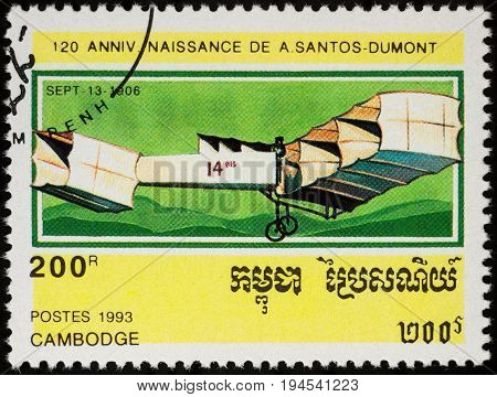 Moscow Russia - July 06 2017: A stamp printed in Cambodia shows ancient aircraft