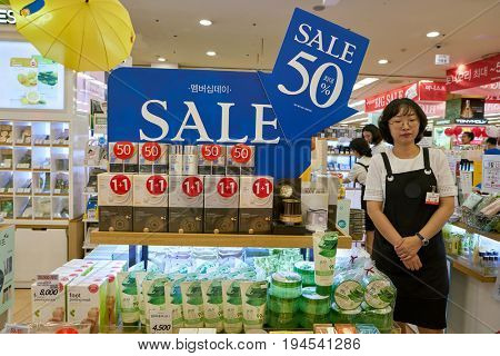 SEOUL, SOUTH KOREA - CIRCA MAY, 2017: cosmetics for sale at Lotte Mart in Seoul. Lotte Mart is an east Asian hypermarket that sells a variety of groceries, clothing, toys, electronics, and other goods