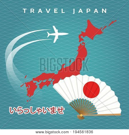 Japanese travel vector poster with japan map, airplane and fan on blue waves background