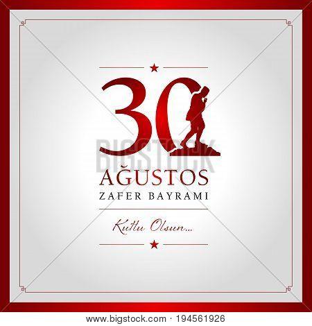 30 agustos zafer bayrami card background vector illustration