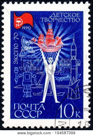 UKRAINE - CIRCA 2017: A postage stamp printed in USSR devoted soviet exhibition of Children's creativity on EXPO-70from the series World Fair EXPO-70. circa 1970
