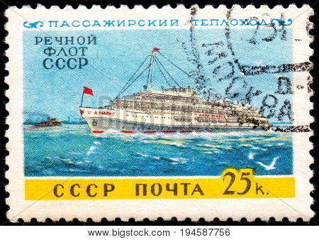 UKRAINE - CIRCA 2017: A postage stamp printed in USSR shows Passenger motor ship and Inscription River Fleet of USSR from the series Domestic fleet circa 1960