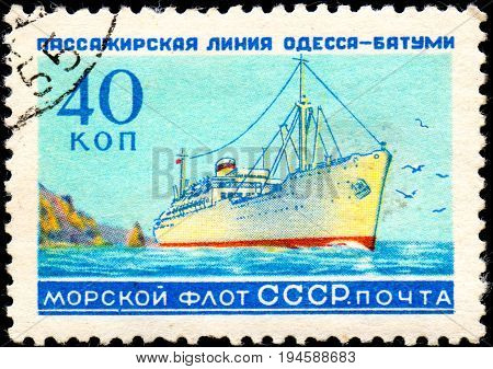 UKRAINE - CIRCA 2017: A postage stamp printed in USSR shows Soviet Liners Ship and Inscription Soviet Navy Passage line Odessa - Batumi from the series Ships circa 1959