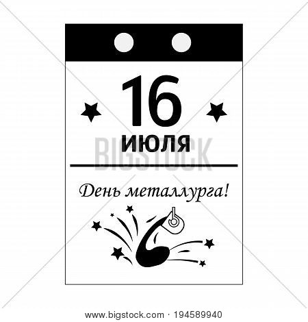 Postcard in tear-off calendar style of Day of metallurgist in July 16.with sparks and flame of hot metal.. Russian text translation: 16 July, With Day of metallurgist. Vector illustration