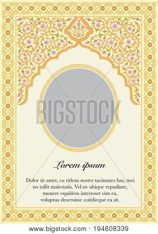 Floral Islamic Style for Prayer Book Cover or inside front cover