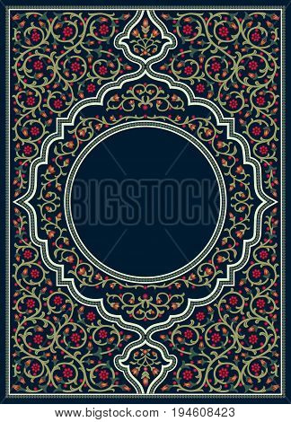 Prayer Book Cover with islamic floral vintage