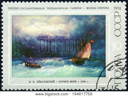 UKRAINE - CIRCA 2017: A postage stamp printed in USSR shows a painting Storm at Sea by Ivan Aivazovski from the series Russian Paintings circa 1974
