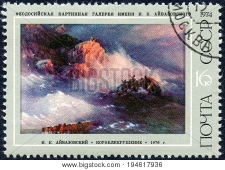 UKRAINE - CIRCA 2017: A postage stamp printed in USSR shows a painting Shipwreck by Ivan Aivazovski from the series Russian Paintings circa 1974