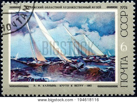 UKRAINE - CIRCA 2017: A postage stamp printed in USSR shows a painting Close to the wind by Je.Kalnyn'sh from the series Soviet Paintings circa 1974