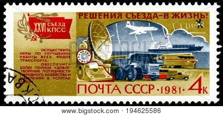 UKRAINE - CIRCA 2017: A postage stamp printed in USSR shows the inscription Resolutions of 26th Communist Party Congress circa 1981