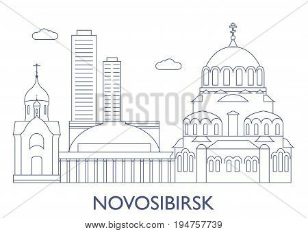 Novosibirsk, The Most Famous Buildings Of The City