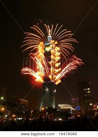 Taipei101 firework 2009