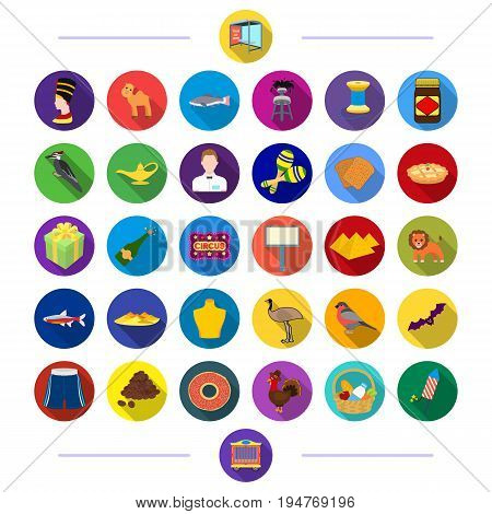 shop, medicine, textiles and other  icon in flat style., cart, circus, rest, fauna icons in set collection