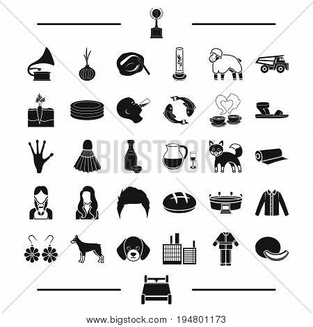 award, architecture and other  icon in black style.clothing, appearance, animal icons in set collection.