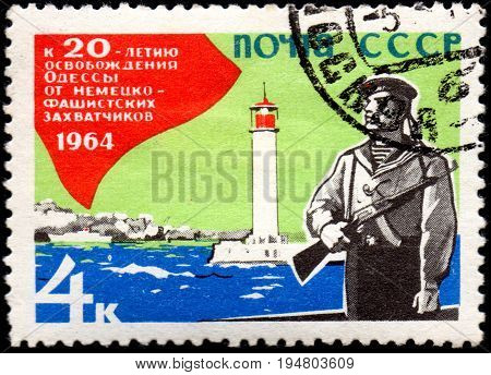 UKRAINE - CIRCA 2017: A postage stamp printed in USSR shows 20th Anniversary of Liberation of Odessa circa 1964