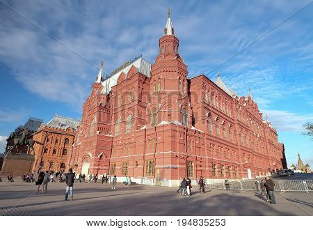 MOSCOW RUSSIA - MAY 22: 2017 History museum at Red square. It's the museum of Russian history which was established in 1872.
