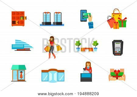 Shopping icon set. Lockers Anti-theft sensor gates Holiday shopping Mall building Girl shopping Bench Showcase Revolving door Woman casher Free gift Contains bonus icon of Dataphone and Mobile banking
