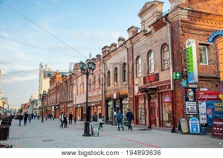 Yekaterinburg, Russia - June 2, 2017: A Part Of Pedestrian Weiner Street With Old Two-storey Brick H