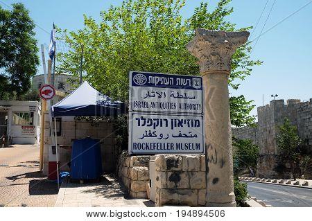 JERUSALEM ISRAEL - JUNE 25 2017: Entrance to the Rockefeller Archaeological Museum in Jerusalem